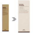 Purito_cleansing_oil_new