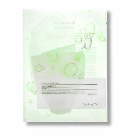 Pyunkang Yul Calming Mask Pack - Nyugtató Fátyolmaszk
